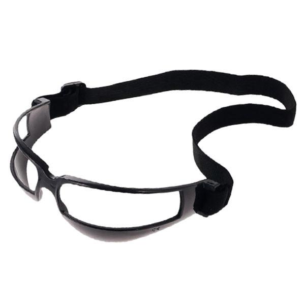 saller »Dribbelbrille«
