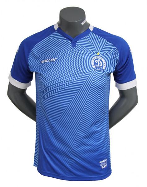 Dinamo Minsk Heimtrikot 2020/2021